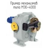 МЭО-4000