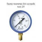 ДМ 05050-01-О2