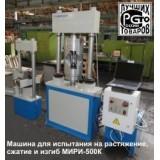 МИРИ-500К