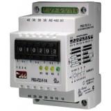 РВ3-П2-1-14 ACDC48-250В